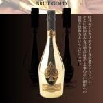 アルマン・ド・ブリニャックというシャンパンをご存知ですか?